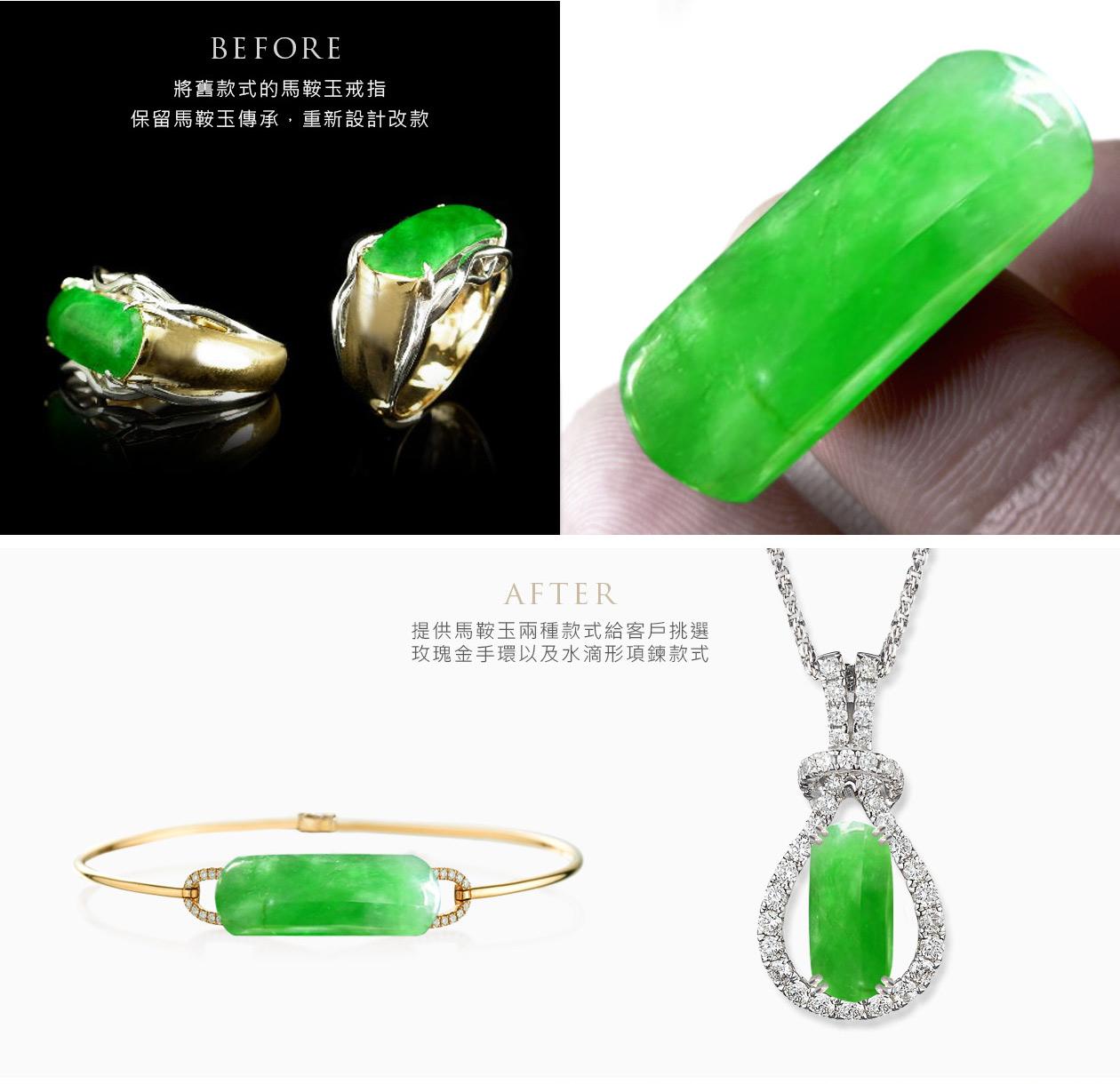 馬鞍玉戒指改款成:玫瑰金手環,白18K金水滴鑽石項鍊