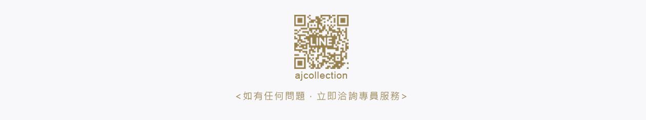 LINE通訊線上詢問
